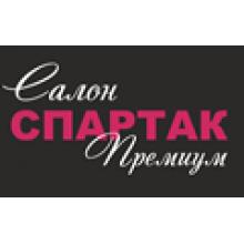 «Спартак Премиум» город Киров