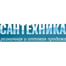 «Сантехника» город Киров