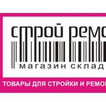 «Строй-Ремо» город Киров